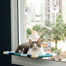 Cama Suspensa para Gatos Catbed Gatton Listrada Azul