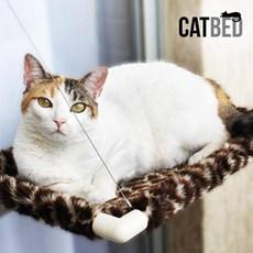 Cama Suspensa para Gatos Catbed Gatton Pelucia Girafa
