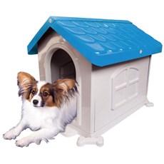 Casinha Plástica Para Cães  N2 - Pet Injet