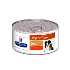 Prescription Diet a/d Urgent Care Cães e Gatos Lata 156gr - Hill's