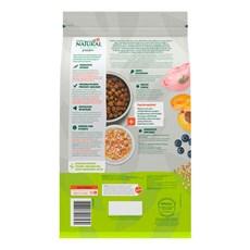 Ração Guabi Natural Cães Grain Free Adultos Raças Médias Frango e Lentilha - 12Kg