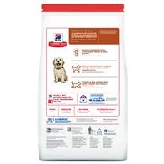Ração Hill's Science Diet Cães Filhotes Raças Grandes – 12Kg