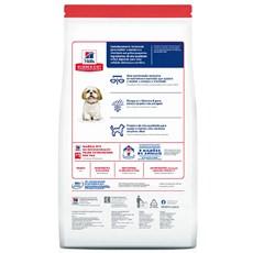 Ração Hill's Science Diet Cães Adultos 7+ Pedaços Pequenos - 6kg